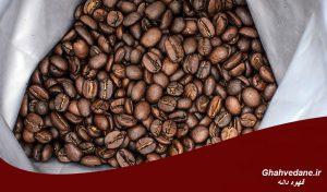قهوه عربیکا برزیل