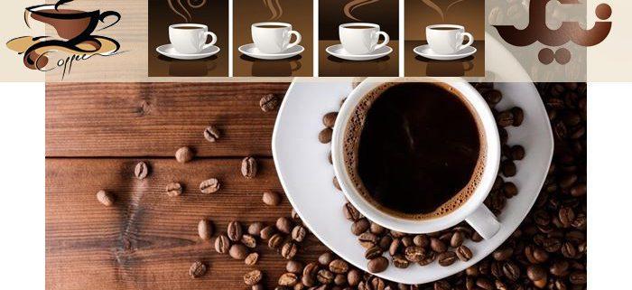 دانه قهوه عربیکا لوکس