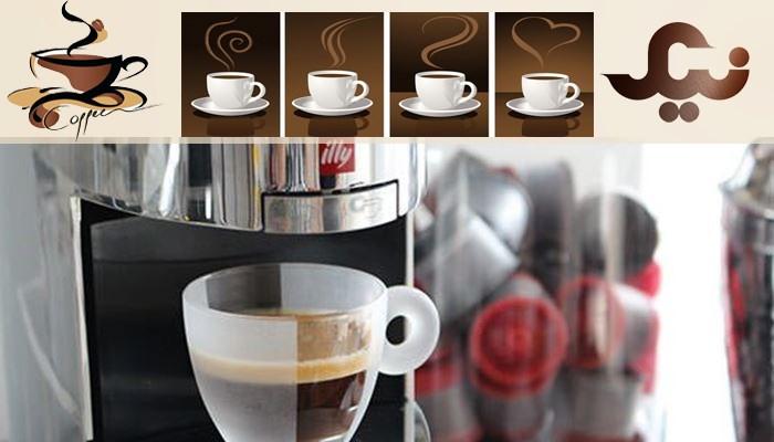 قهوه و هات چاکلت دکتر بیز