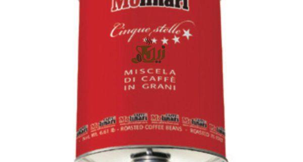 خرید قهوه اسپرسو مولیناری قرمز